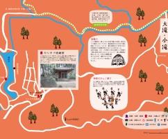 八幡神社~ 大滝・小滝