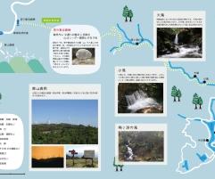 大滝・小滝~ 青山高原