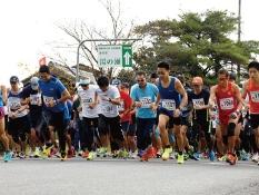 ひさい榊原マラソン