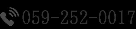 0592520017