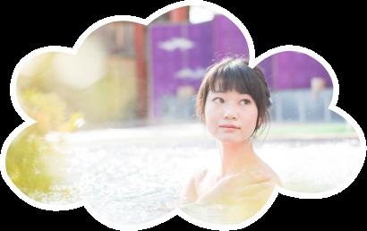 温泉宿/外湯
