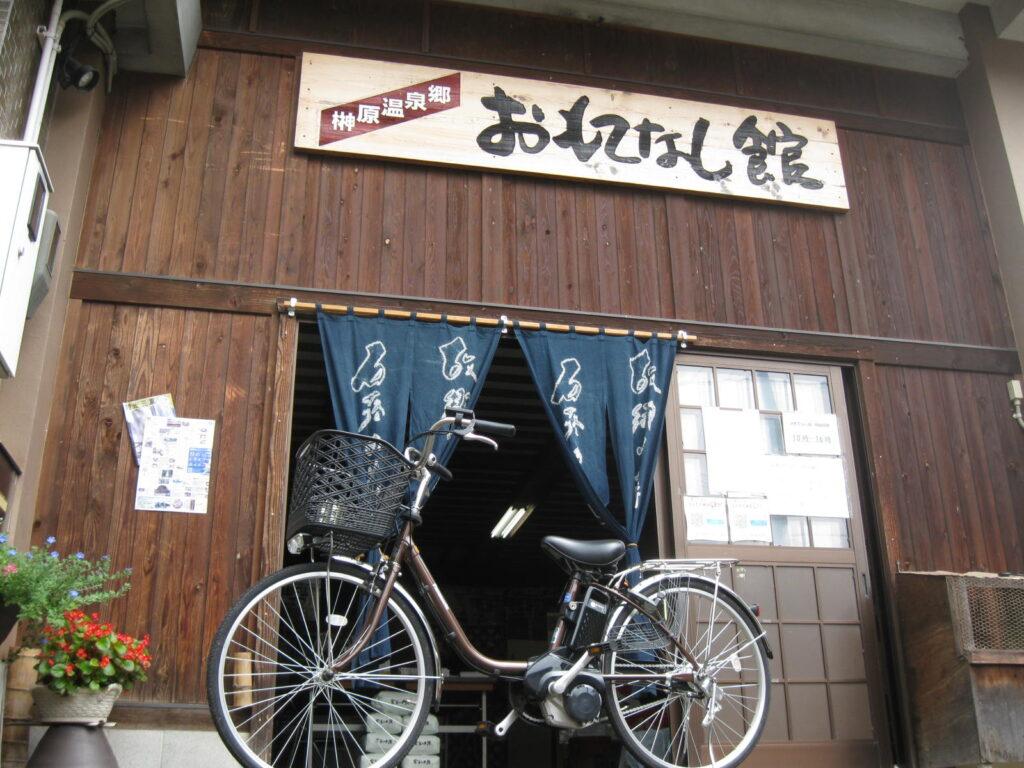 無料で自転車貸し出します。